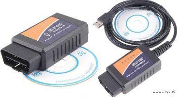Адаптер ELM327 v1.5 OBDII Bluetooth
