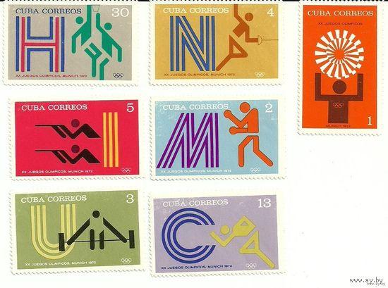 Олимпийские игры в Мюнхене 1972 серия 7 марок негаш. спорт Куба
