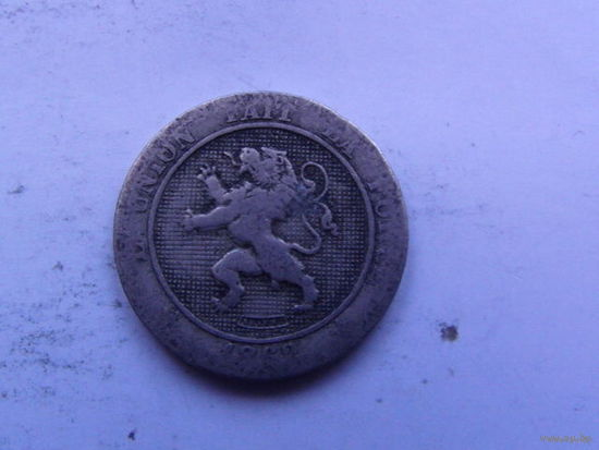 Бельгия 5 сантим 1862г распродажа