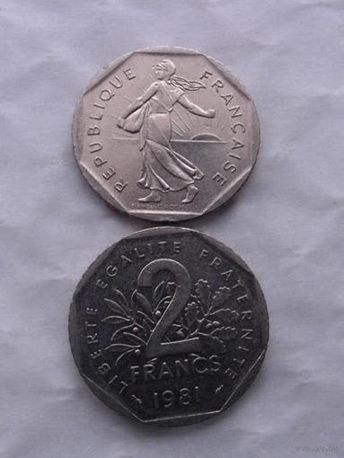 Франция 2 франка 1981г.  распродажа