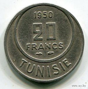 ТУНИС - 20 ФРАНКОВ 1950
