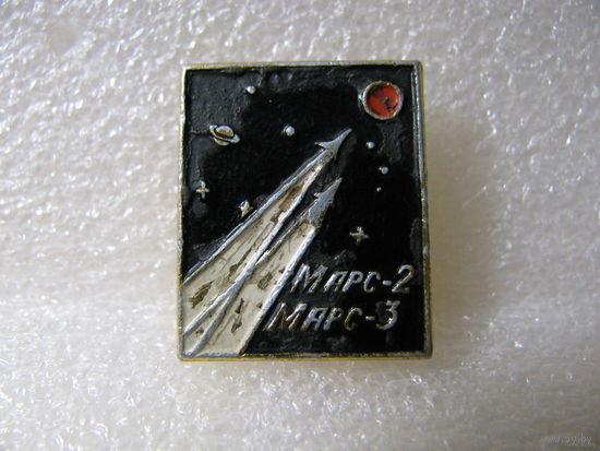 Значок. Космические корабли Марс-2, Марс-3