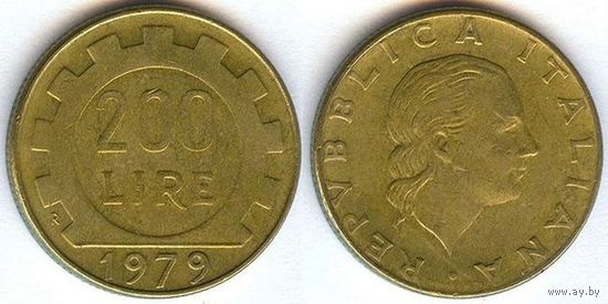 Италия, 200 лир 1979 года