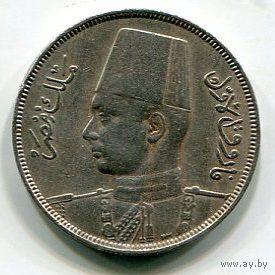 ЕГИПЕТ - 5 МИЛЛЬЕМ 1938