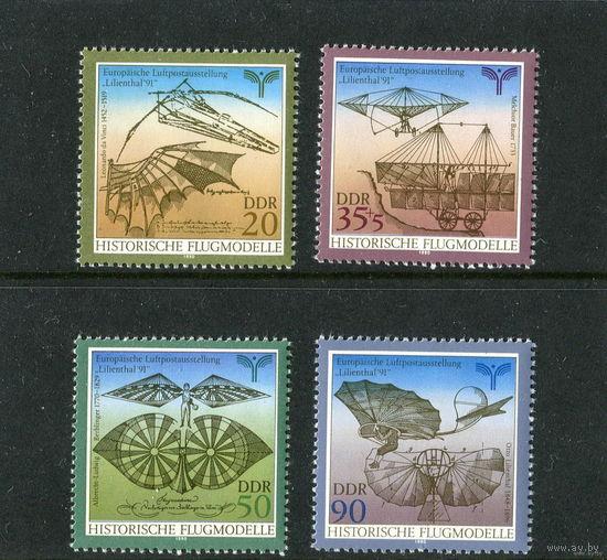 ГДР Авиация 1990 г серия 4 марки