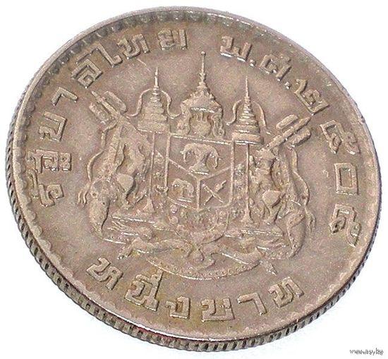 Таиланд, 1 бат 1962 года (2505 - Тайская эра)