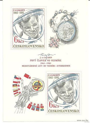Блок. Интеркосмос. Гагарин 20 лет полета. Негаш. 1981 космос Чехословакия (ЧССР)