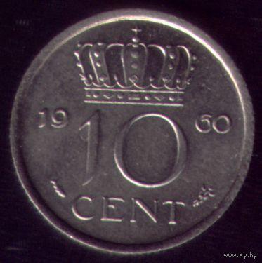 10 центов 1960 год Нидерланды
