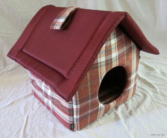 Дом из мебельной ткани для собак и кошек.