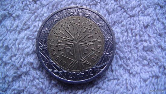 Франция 2 евро 2002г.  распродажа