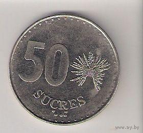 Эквадор, 50 sucres, 1988г