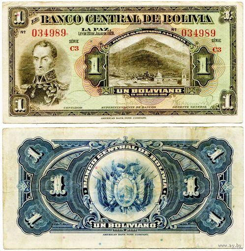 Боливия. 1 боливиано (образца 1928 года, P118, подпись 3)
