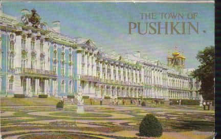 Город Пушкин Комплект открыток 15шт 1979