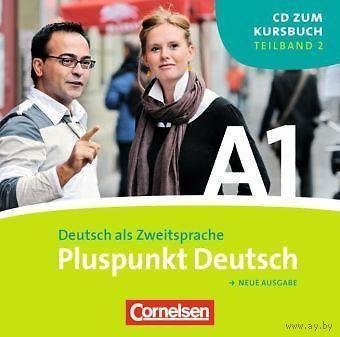 Pluspunkt Deutsch + Orientierungskurs (немецкий язык, многоуровневый курс, А1- В1)