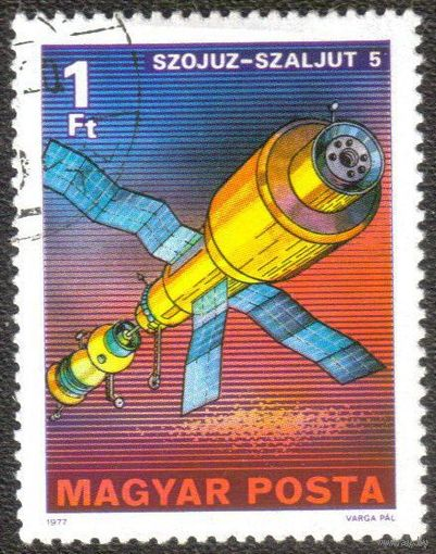 Венгрия 1977. Салют-5