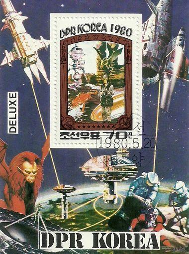 Космическая фантастика. КНДР 1980 г. (Корея) Серия + блок