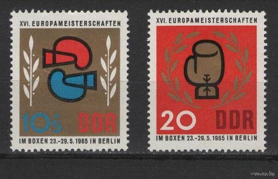 ГДР 1965 г. Mi No 1100-1101** XVI Чемпионат Европы по Боксу в Берлине