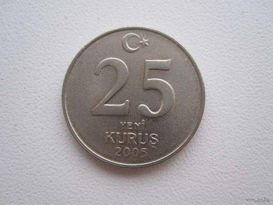 25 Курушей 2005 (Турция)