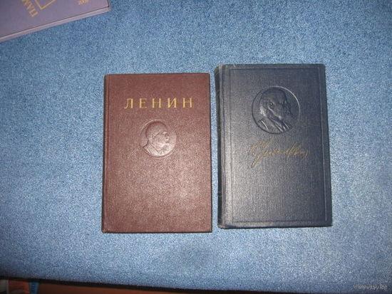 Сочинения В.И.Ленин том 18 изд.4 1953 г.