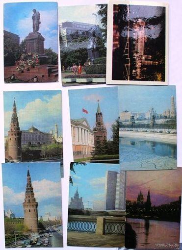 "Календарики ""Москва"" No 2 (см. описание)"