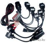 Переходники для легковых авто car cables Autocom CDP plus, PRO Cars