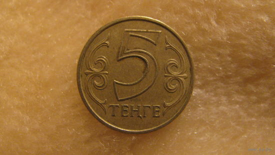 Казахстан 5 тенге 2004