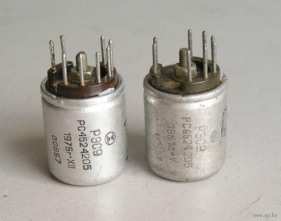 Реле РЭС-9 РС4.524.205   2 шт. цена за пару