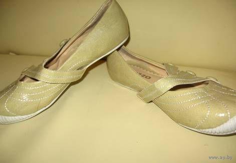 НОВЫЕ туфли (балетки) 36-37 рр Болгария