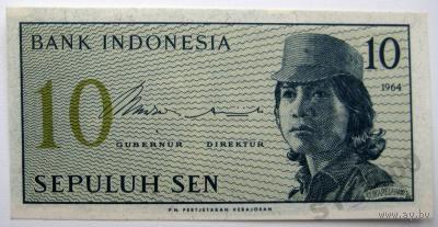 Индонезия 10 сен 1964 г. P#92 UNC  распродажа