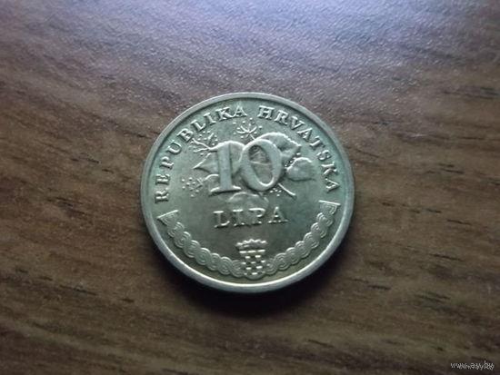 Хорватия 10 липа 2007