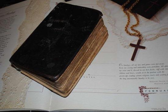 Зборник молитв на польском языке, - Zbiorek Modlitw - WARSZAWA/1885 anno/ - Все страницы на месте, хотя бывает, что и лежат отдельно от переплёта, одним словом, реальное его состояние хорошо показано