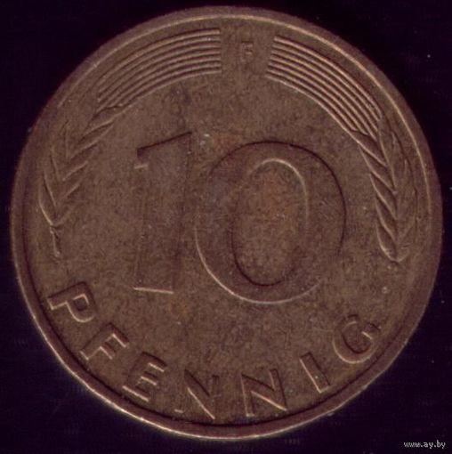 10 пфеннигов 1992 год ФРГ F