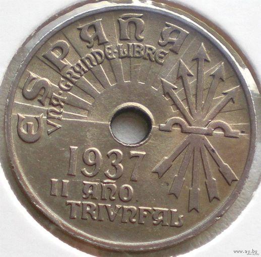 Испания, 25 сентимо 1937 года, KM# 753