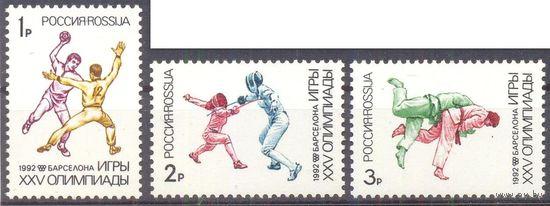 Россия 1992 Олимпиада гандбол