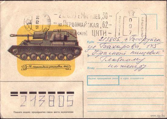 Танк Су-76 No1