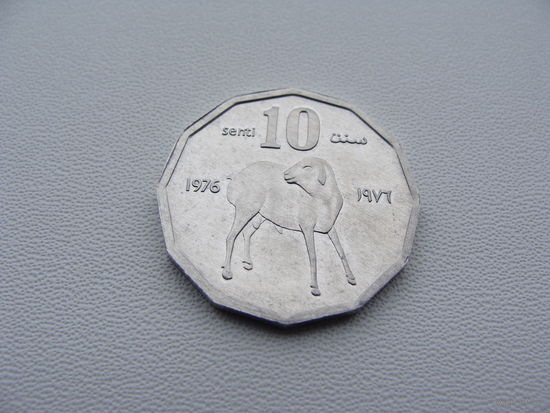 """Сомали.  10 центов 1976 год KM#25 - ФАО - """"Ягнёнок"""""""