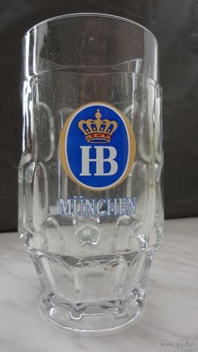 Кружка пивная Германия_1