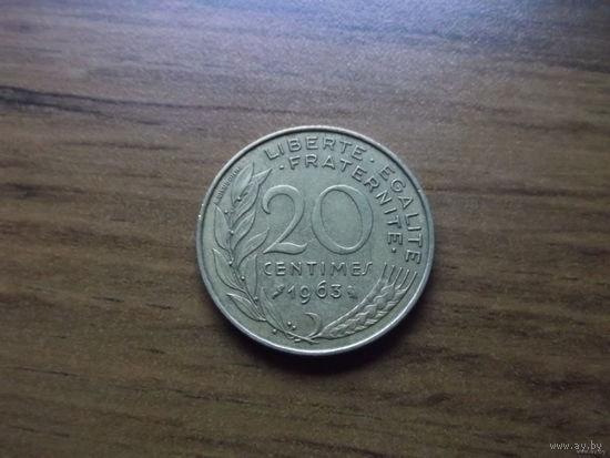 Франция 20 сантим 1963