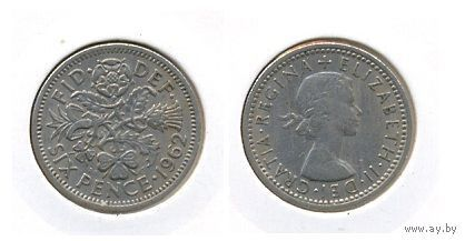 6 пенсов 1962  г.