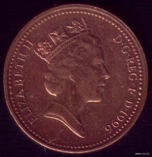 1 пенни 1996 год Великобритания