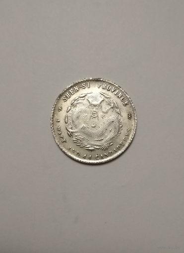 Китай / 20 центов / Провинция Шен-Си / 1912 год / копия