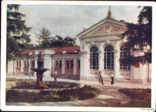 Ессентуки 1960 год