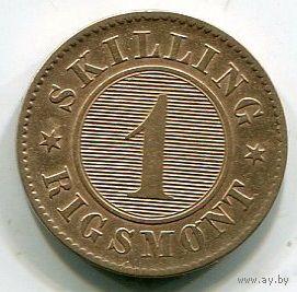 ДАНИЯ - ШИЛЛИНГ 1856