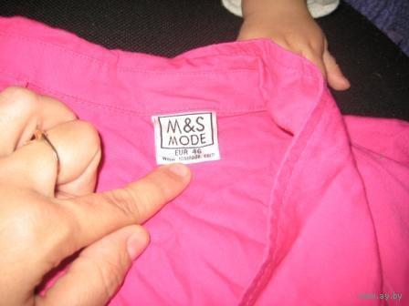 Блузка под джинс-яркая  р.50