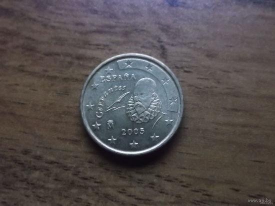 Испания 10 евроцентов 2005.