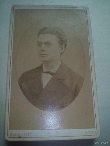 Фотография Северина Карпушко.1876.X.26. Mitau.Участника восстания 1863 года.Доцента с.х.школы в Дублянах.