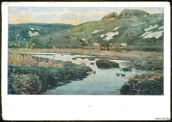 """""""Бровар. Весна. У канавы"""" - открытка СССР, 1976 года, чистая"""