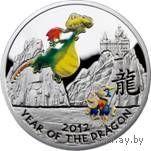 Сказочный дракон (лунный календарь), 1 доллар Номинал 1 доллар.