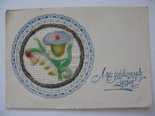 Поздравление 1958г. Польша