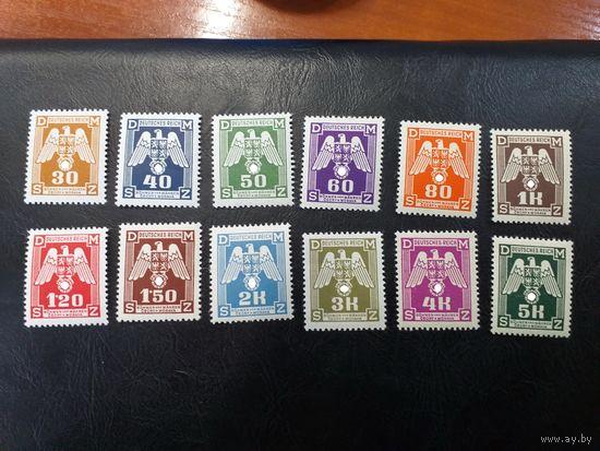 02.1943 - Марки специальной оплаты правительственной корреспонденции 1943 г.